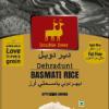 Double Deer –  Basmati Rice
