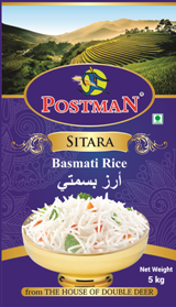Other Brand - Postman Basmati Rice